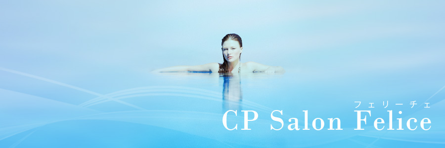 CP Salon Felice main image